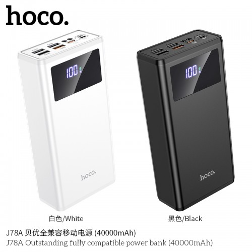 J78A Outstanding Fully Compatible Power Bank(40000mAh)