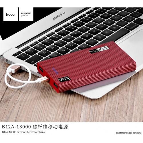 B12A-13000 Carbon Fiber Power Bank