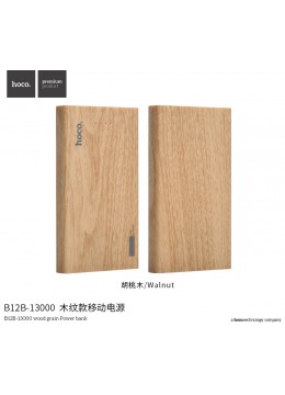 B12B-13000 Wood Grain Power Bank - Walnut