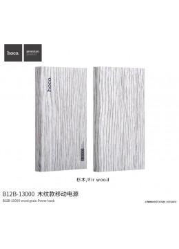 B12B-13000 Wood Grain Power Bank - Fir Wood