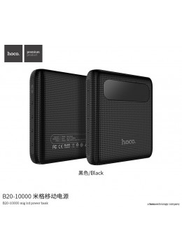 B20-10000 Mige Power Bank - Black