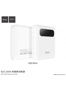 B20-10000 Mige Power Bank - White