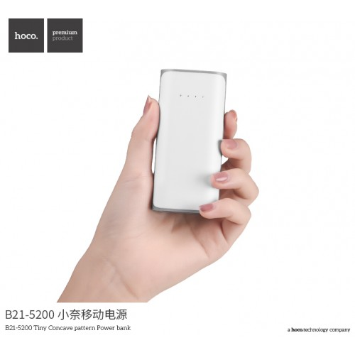 B21-5200 Tiny Concave Pattern Power Bank