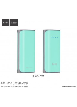 B21-5200 Tiny Concave Pattern Power Bank - Cyan