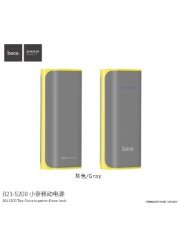 B21-5200 Tiny Concave Pattern Power Bank - Gray