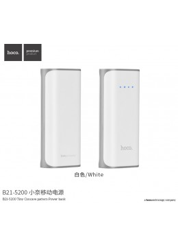 B21-5200 Tiny Concave Pattern Power Bank - White