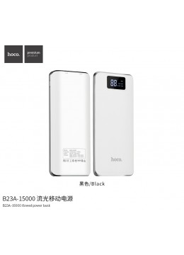 B23A-15000 Flowed Power Bank - White