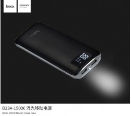 B23A-15000 Flowed Power Bank