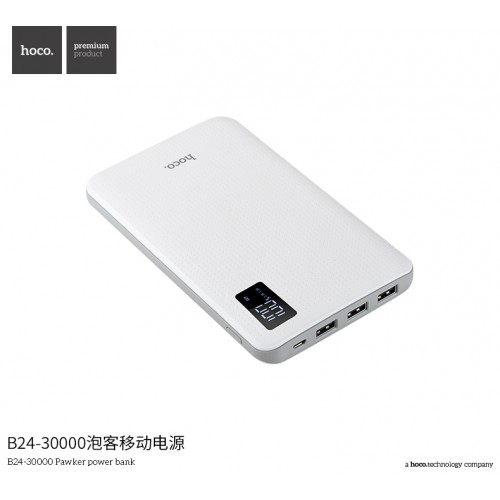 B24-30000 Pawker Power Bank