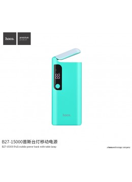 B27-15000 Pusi Mobile Power Bank with Table Lamp