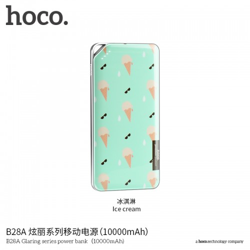 B28A Glaring Series Power Bank (10000mAh) - Ice Cream