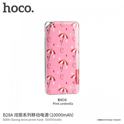 B28A Glaring Series Power Bank (10000mAh) - Pink Umbrella