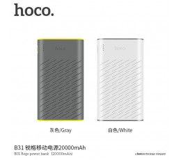 B31 Rege Power Bank (20000mAh)