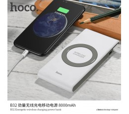 B32 Energetic Wireless Power Bank