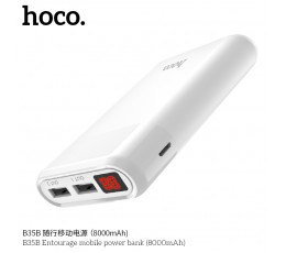 B35B Entourage Mobile Power Bank (8000mAh)