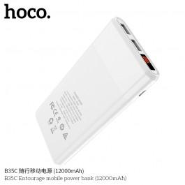 B35C Entourage Mobile Power Bank (12000mAh)