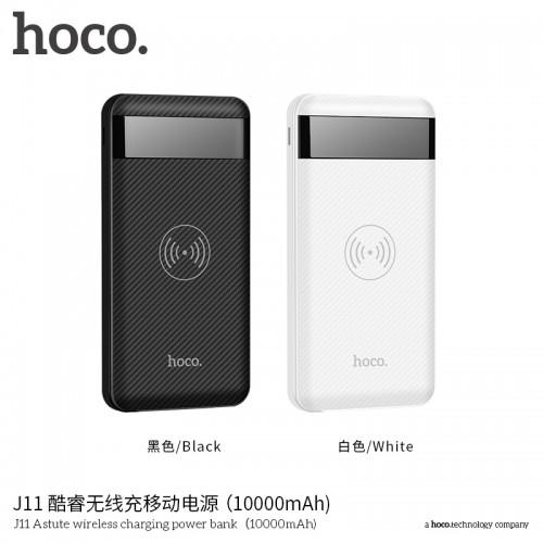 J11 Astute Wireless Charging Mobile Power Bank (10000mAh)
