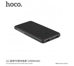J12 Amazing Star PD Mobile Power Bank(10000mAh)