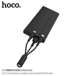 J33 Cool Freedom Mobile Power Bank ( 10000mAh )