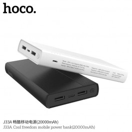 J33A Cool Freedom Mobile Power Bank ( 20000mAh )
