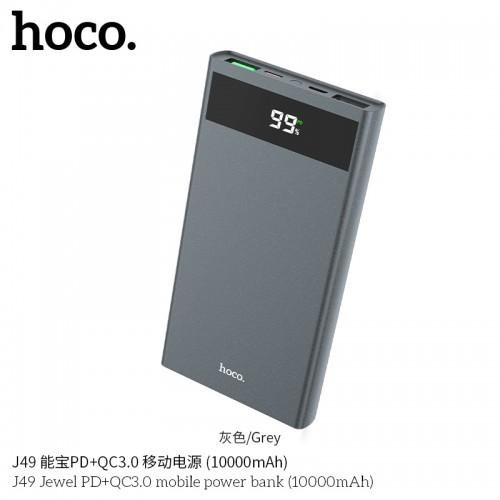 J49 Jewel PD+QC3.0 Mobile Power Bank (10000mAh) - Grey