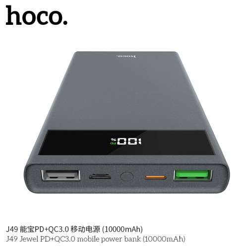 J49 Jewel PD+QC3.0 Mobile Power Bank (10000mAh)