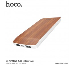 J5 Wooden Power Bank (8000mAh)