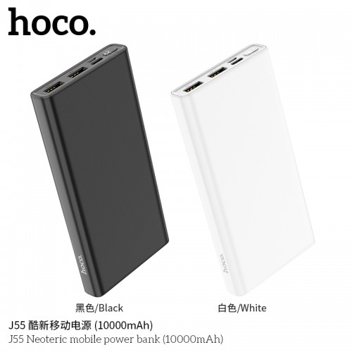 J55 Neoteric Mobile Power Bank (10000mAh)