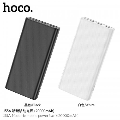 J55A Neoteric Mobile Power Bank (20000mAh)