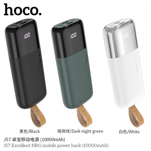 J57 Excellent NRG Mobile Power Bank ( 10000mAh )