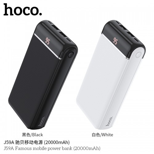 J59A Famous Mobile Power Bank ( 20000mAh )