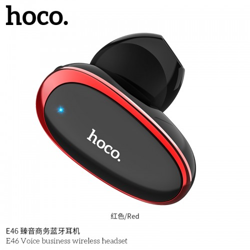 E46 Voice Business Wireless Headset - Red