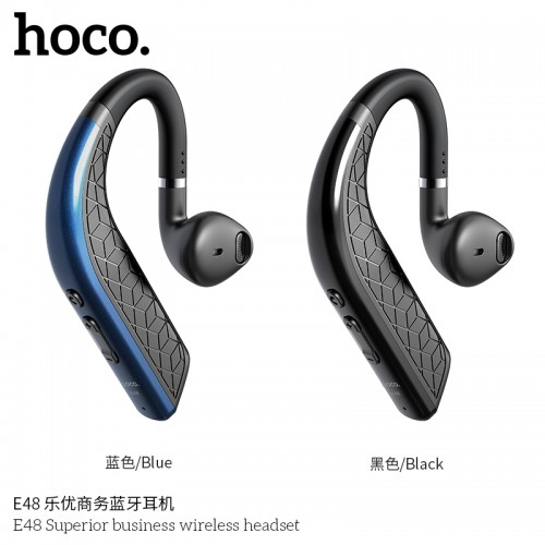 E48 Superior Business Wireless Headset