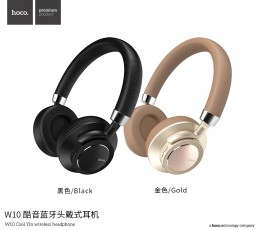 W10 Cool Yin Wireless Headphone