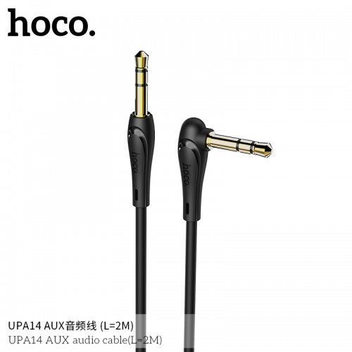 UPA14 AUX Audio Cable (L=2M)