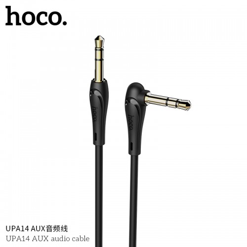 UPA14 AUX Audio Cable