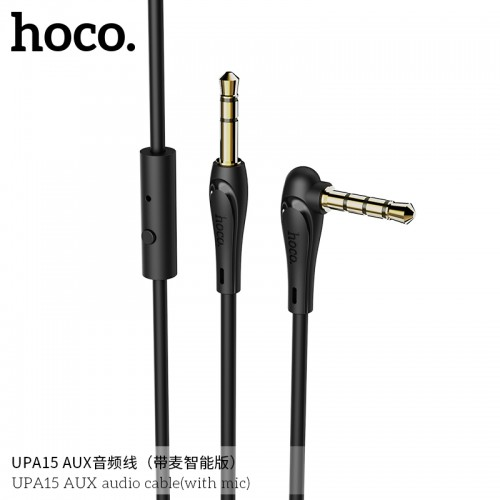UPA15 AUX Audio Cable (With Mic)