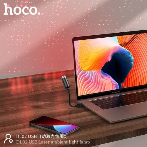 DL02 USB Laser Ambient Light Lamp