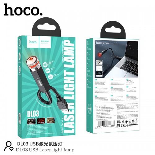 DL03 USB Laser Light Lamp