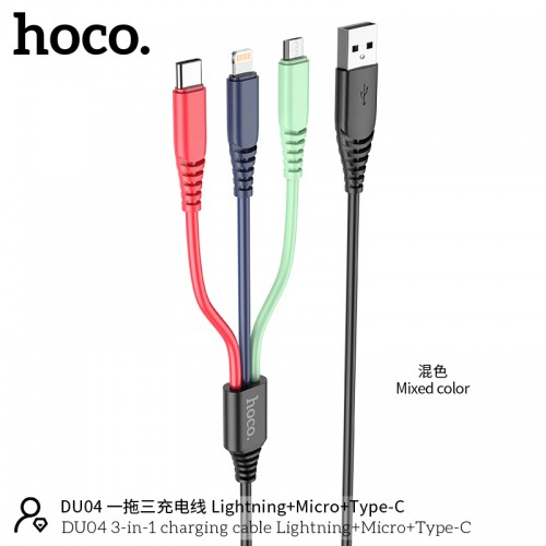 DU04 3-in-1 Charging Cable