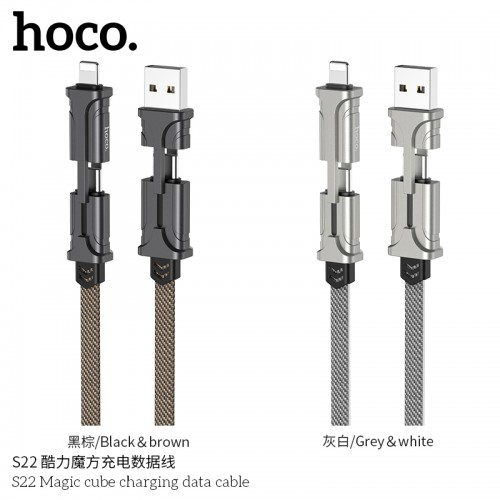 S22 Magic Cube Charging Data Cable