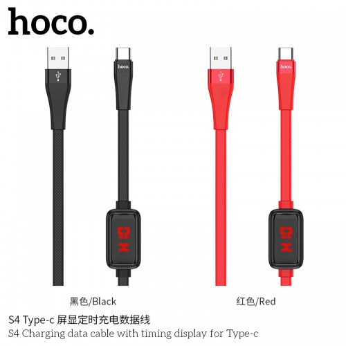 S4 Charging Data Cable With Timing Display For Type-C