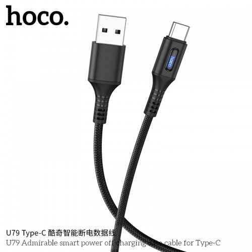 U79 Admirable Smart Power Off Charging Data Cable For Type-C