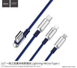 U17 3-in-1 Capsule Charging Data Cable ( Lightning+Micro+Type-C )