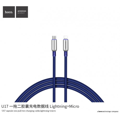 U17 2-in-1 Capsule Charging Data Cable ( Lightning+Micro )