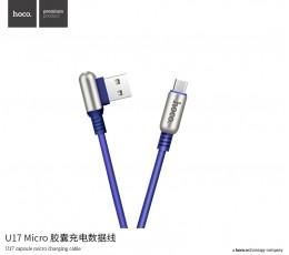 U17 Micro Capsule Charging Data Cable (1.2m)