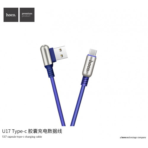 U17 Type-C Capsule Charging Data Cable (1.2m)