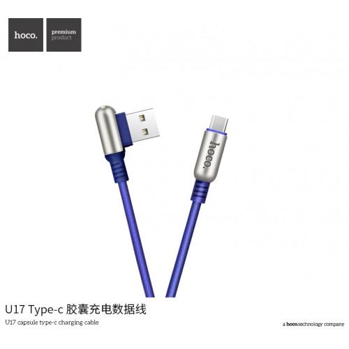 U17 Type-C Capsule Charging Data Cable (1.2m)