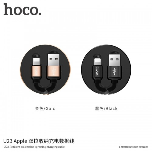 U23 Resilient Collectable Lightning Charging Cable