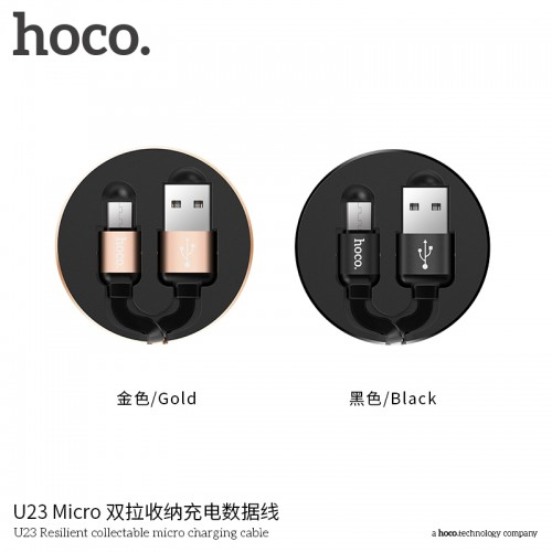 U23 Resilient Collectable Micro Charging Cable